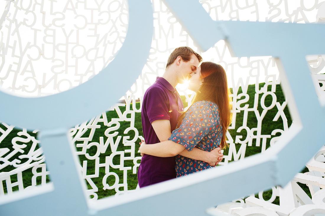 Des-Moines-Engagement-Photography